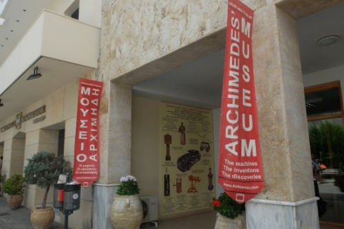 Archimedes Museum