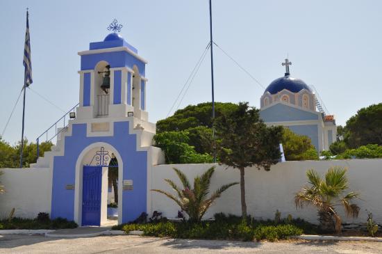 Monastery of Panagia Kastriani