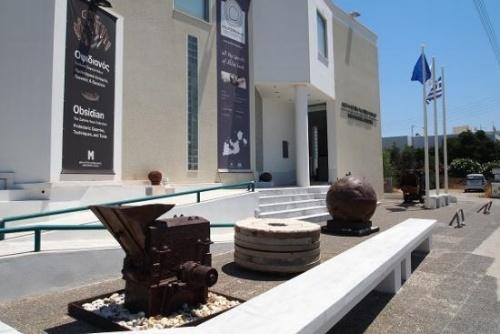 milos-mining-museum