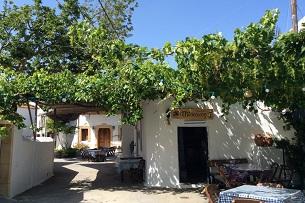 Taverna Restaurant Platanos