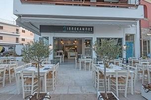 Ippocambos, Seahore Restaurant