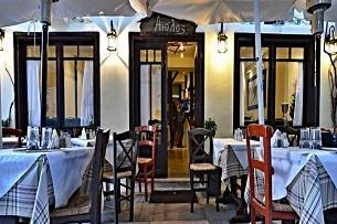 Aeolus Tavern, Greece, Nafplio