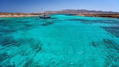 Crete Paros Santorini island hopping trip