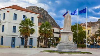 Town of Nafplio, Greece
